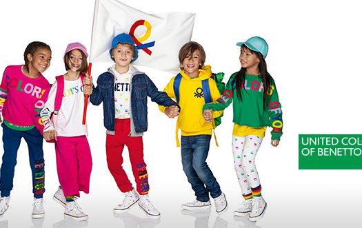 Parque Corredor tiene las novedades de primavera en moda para niños de Benetton